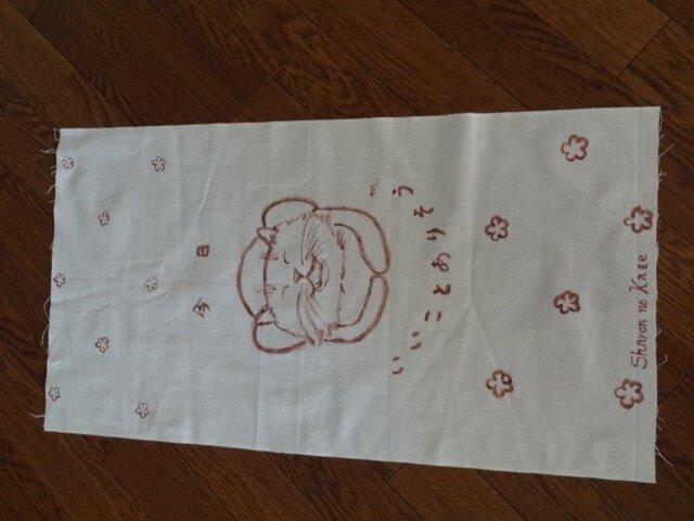 オリジナル手描き猫手拭い<今日いいことありそう>の画像1枚目