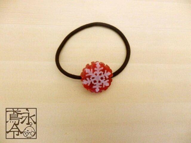髪ゴム 赤色の雪輪に白色の雪の結晶の画像1枚目