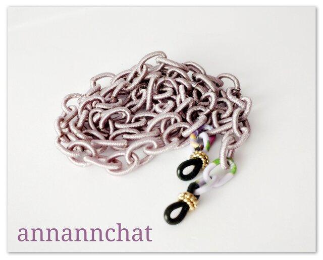 【④超軽 糸でできたチェーン(ラベンダーグレー うす紫)の グラスコード】抜けにくい眼鏡留めパーツ使用の画像1枚目