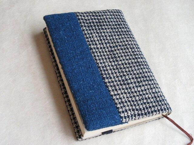【再販】手織りの藍のふっくらブックカバーの画像1枚目
