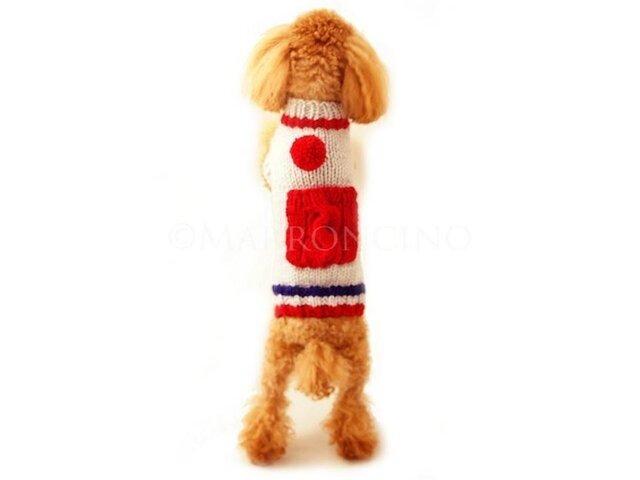 【犬セーター】わん・ポケットセーター〔#299〕の画像1枚目