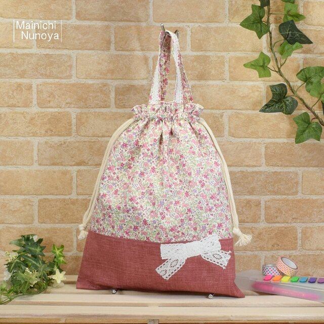 花柄&リボンの着替え袋(体操着袋):ピンク色の画像1枚目