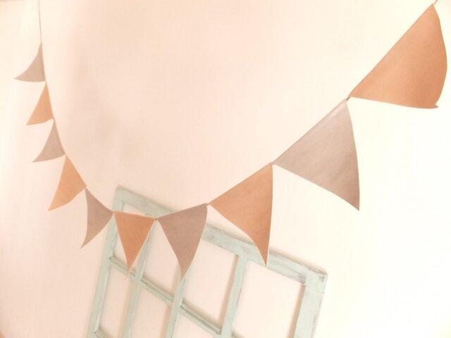 ロングサイズのピンクベージュとスモーキーグレイのガーランド(大)の画像1枚目
