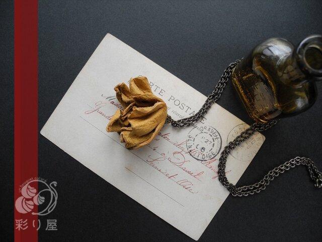 革花のネックレス(山吹色)の画像1枚目