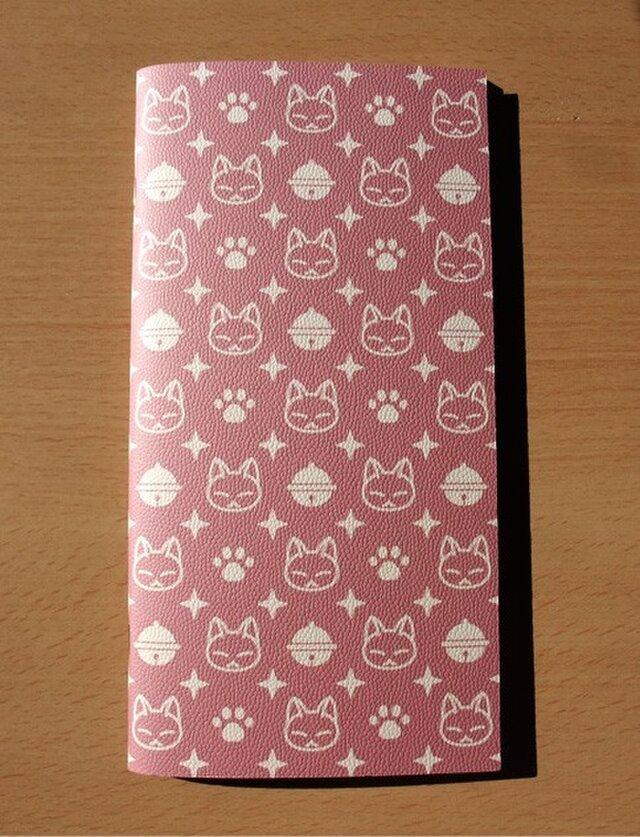 ハンドメイドトラベラーズノートリフィル(レギュラーサイズ)8mm罫 ピンクの画像1枚目