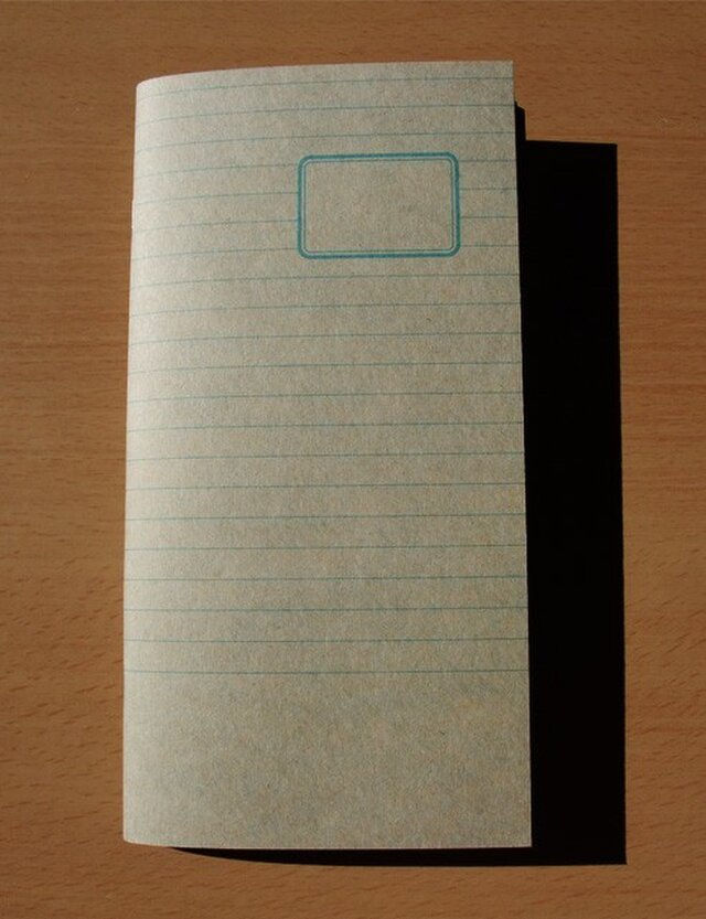 ハンドメイドトラベラーズノートリフィル(レギュラーサイズ)8mm罫 ブルーの画像1枚目