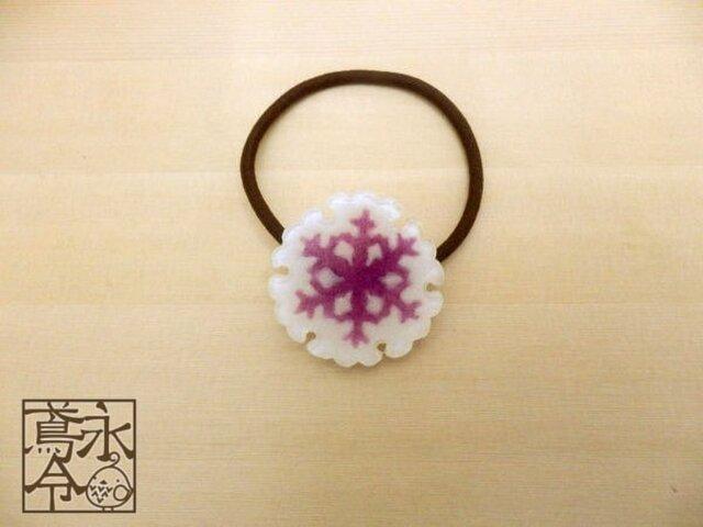 髪ゴム 大きな白色の雪輪に紫色の雪の結晶の画像1枚目