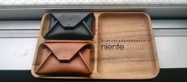 niente / マルチコインケース(ブラック)の画像1枚目