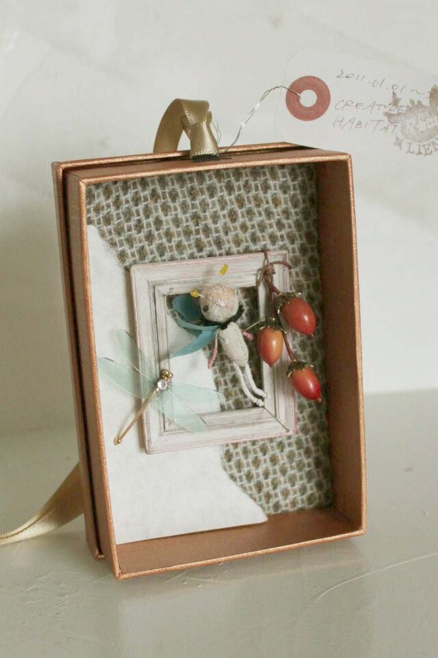 「羽虫と木の実」ートンボとどんぐりーの画像1枚目