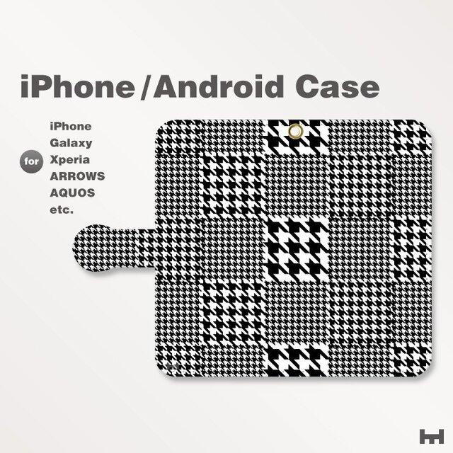 iPhone7/7Plus/Android全機種対応 スマホケース 手帳型 和柄-千鳥柄-ビビッド モノトーン-白黒 0608の画像1枚目