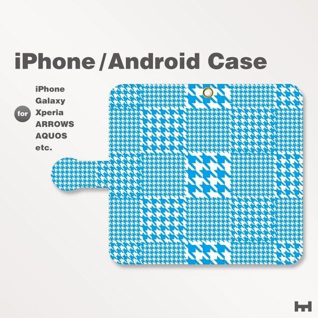 iPhone7/7Plus/Android全機種対応 スマホケース 手帳型 和柄-千鳥柄b-ビビッド ブルー-青 0701の画像1枚目