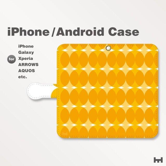 iPhone7/7Plus/Android全機種対応 スマホケース 手帳型 北欧風-和柄-ドット-七宝風 オレンジ-橙 0902の画像1枚目