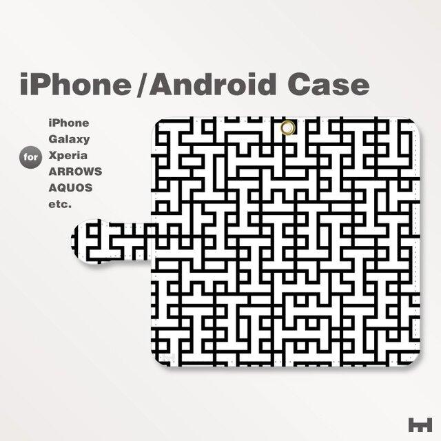 iPhone7/7Plus/Android全機種対応 スマホケース 手帳型 北欧風-ブランドロゴB モノトーン-白黒 1708の画像1枚目