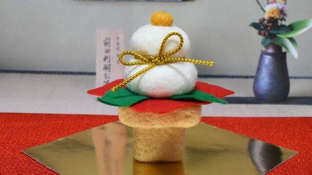 羊毛フェルトの鏡餅 金紐の画像1枚目