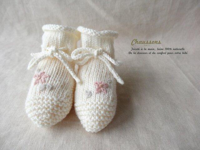 6M~ 小花刺繍 ベビーブーティー ウール×コットン 233の画像1枚目