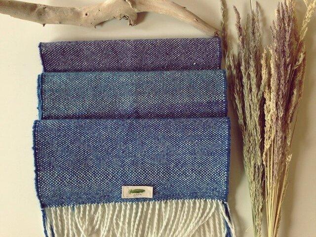 手織り リトアニアウール ブルーグラデーションの画像1枚目