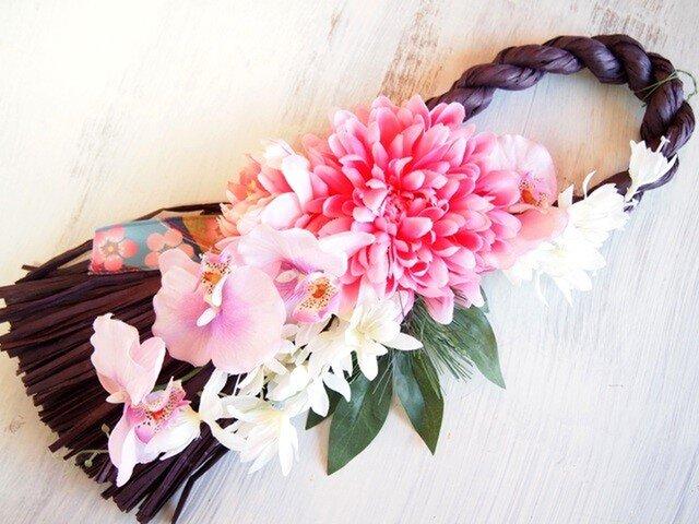 お花が可愛いお正月飾り*ループ華マムPの画像1枚目