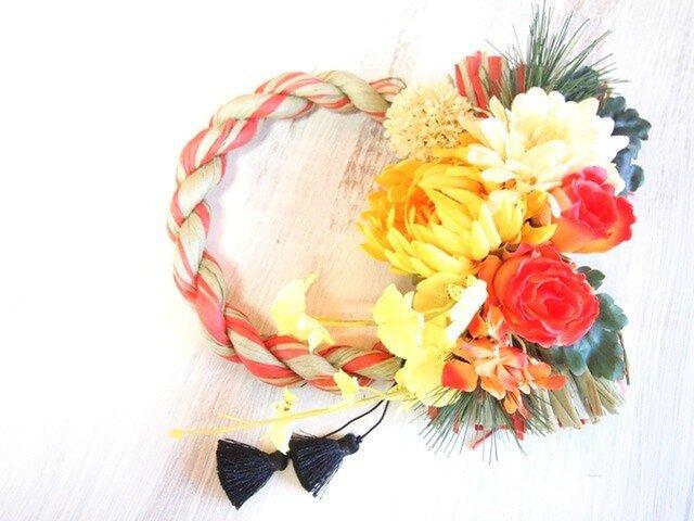 和モダン長く飾れるお正月飾り・リースオレンジ 2の画像1枚目