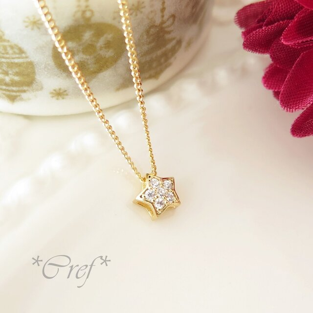sold:*Stardust Collection*starの画像1枚目
