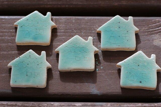 お家のお箸置き 5個セット ブルー の画像1枚目