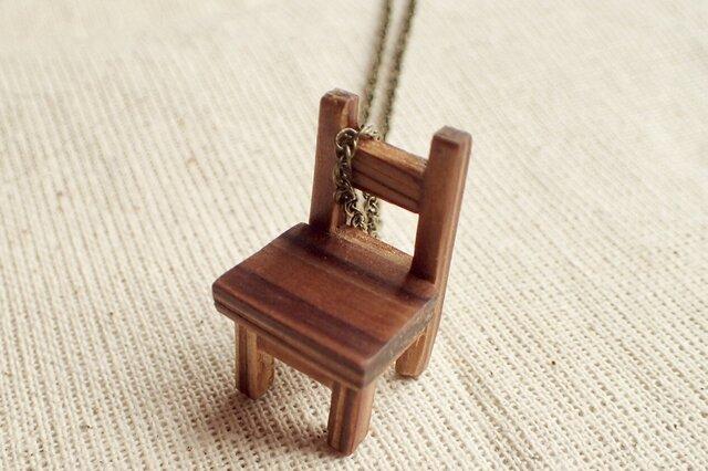 mini-chairネックレスの画像1枚目