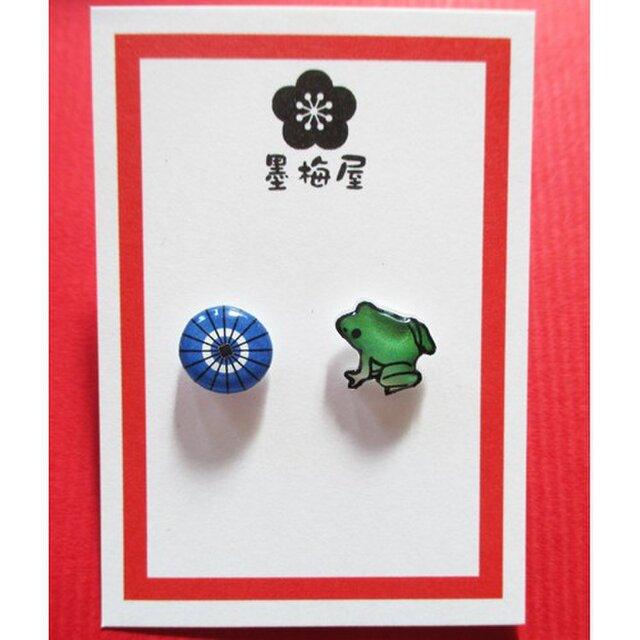 蛇の目傘と蛙のピアス(青)Ver.2の画像1枚目