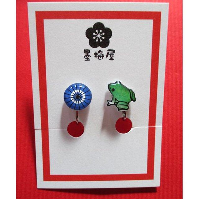 蛇の目傘と蛙のイヤリング(青)Ver.2の画像1枚目