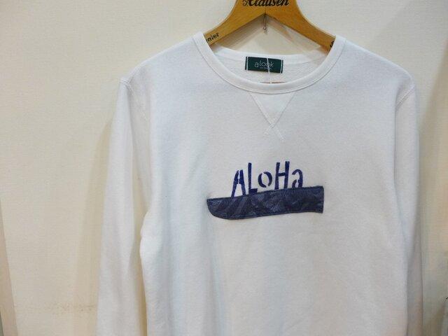 スウェットトレーナー <AloHa> リメイク Lの画像1枚目