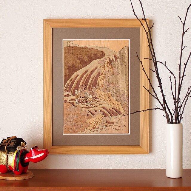 木はり絵「和州吉野義経馬洗滝」の画像1枚目