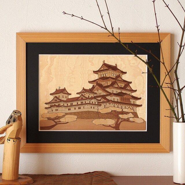 木はり絵「姫路城」の画像1枚目