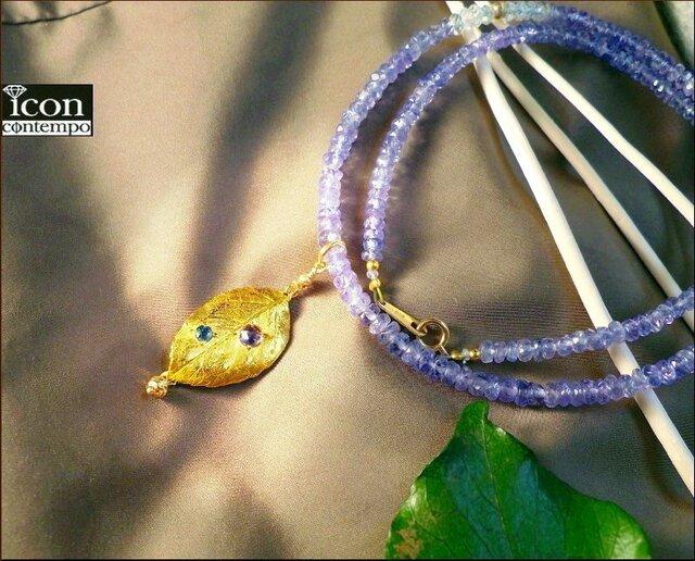 K18YG本物のバラの葉から型取リーフ タンザナイト(ローズカット) サファイア アクアマリン ペンダントネックレスセットの画像1枚目