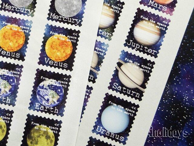 宇宙時代切手風シール【NAYO-PLANET-SL01】の画像1枚目
