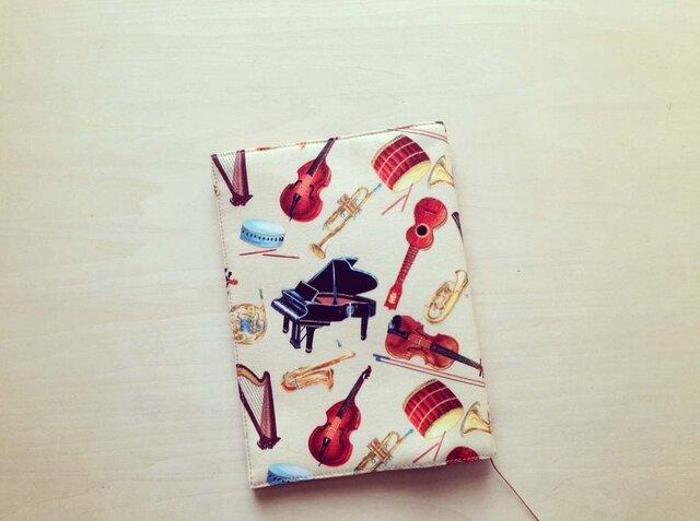 [単行本] ブックカバー 楽器。 チャーム選べます!の画像1枚目