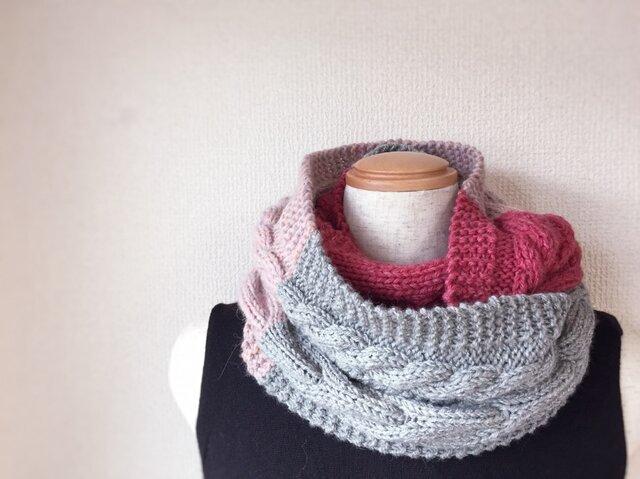 縄編みのスヌード H 2015の画像1枚目