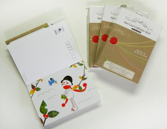 be京都 PostCard Collection Bookの画像1枚目
