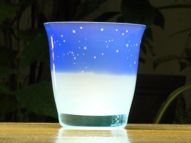 星降る海のフリーグラス~冬の星座  (1個)の画像1枚目