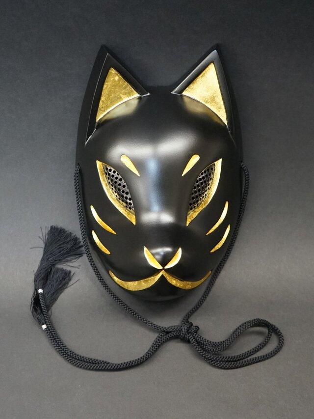狐面(黒×金)の画像1枚目