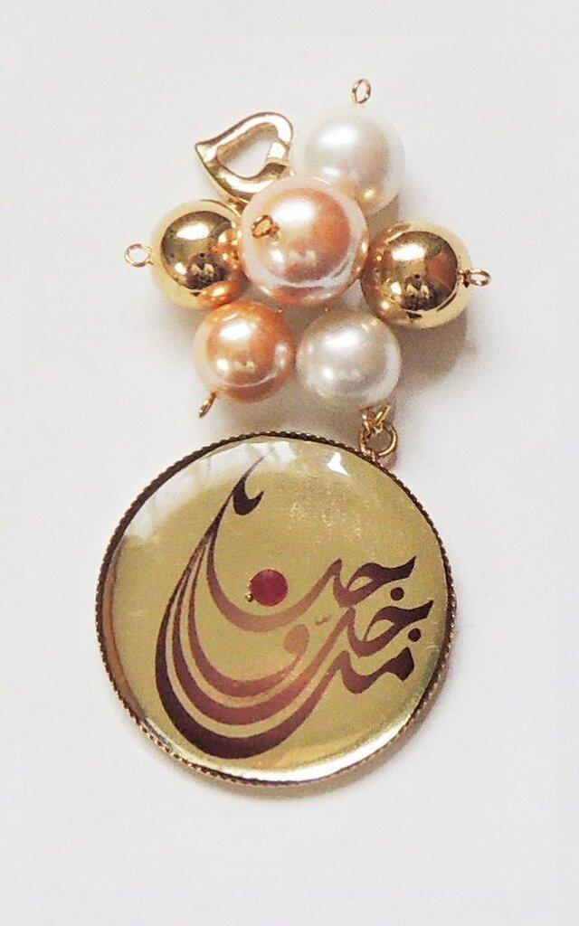 アラビア語格言3wayアクセサリー金の画像1枚目