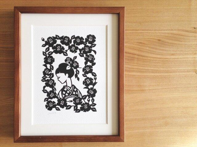 花の切り絵「つばき」の画像1枚目