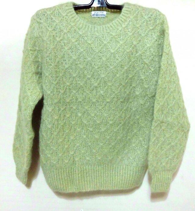 草木染セロリのセーターの画像1枚目
