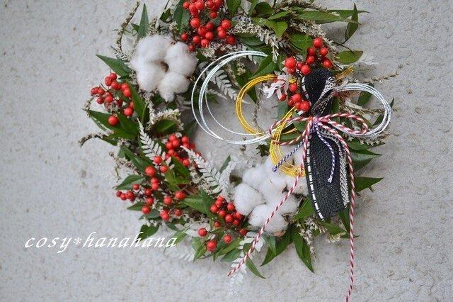 南天*和wreathの画像1枚目