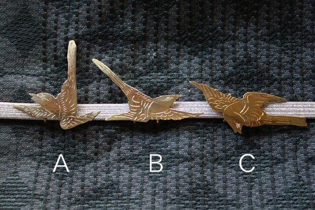 鳥の帯留め(真鍮)の画像1枚目