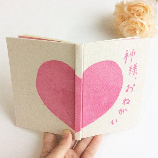 願いを叶える型染め手帳「神様、お願い」の画像1枚目