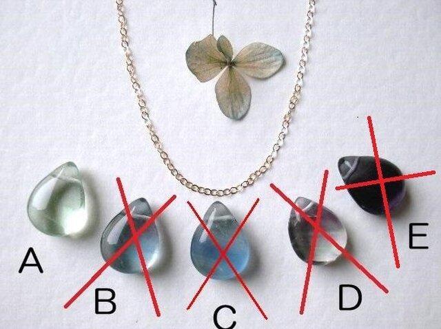 フローライトの選べるネックレスの画像1枚目