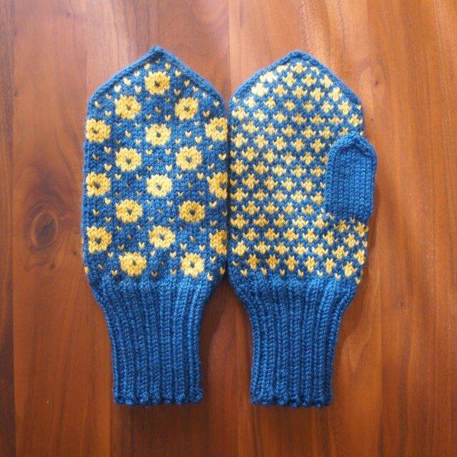 【受注制作】北欧伝統柄のミトン(ブルー×マスタード)の画像1枚目
