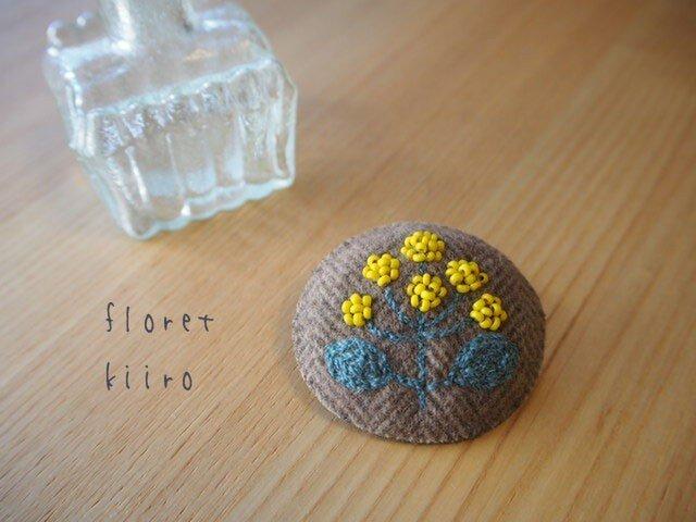 floret kiiroの画像1枚目