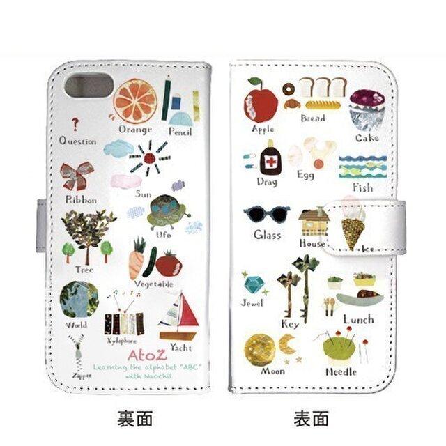 〈受注生産〉Android他多機種対応手帳型カバー「AtoZ」 by なおちるの画像1枚目