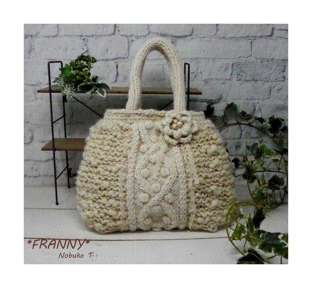 【再販】ころんとした形がかわいい・もこもこニットバッグ(オフホワイト)の画像1枚目