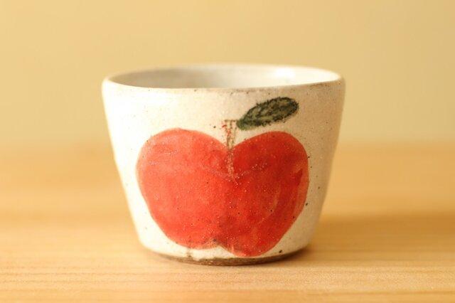 粉引きリンゴのカップ。の画像1枚目