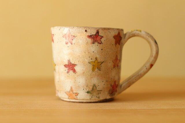 粉引きカラフルほしのカップ。の画像1枚目